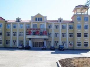 /da-dk/yabuli-national-forest-park-ski-resort-hotel/hotel/yabuli-cn.html?asq=jGXBHFvRg5Z51Emf%2fbXG4w%3d%3d