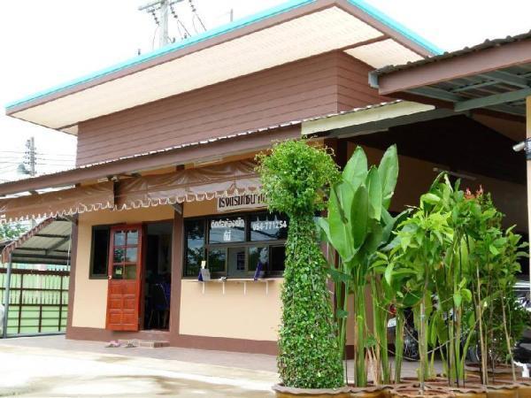 Sonahouse Hotel Nan