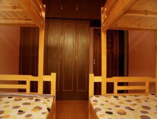 /ca-es/dali-lin-bu-youth-hostel/hotel/dali-cn.html?asq=jGXBHFvRg5Z51Emf%2fbXG4w%3d%3d