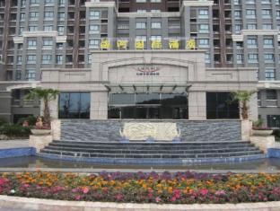/da-dk/haihe-lnternational-hotel-xichang-branch/hotel/xichang-cn.html?asq=jGXBHFvRg5Z51Emf%2fbXG4w%3d%3d