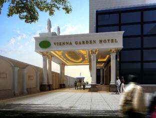 Vienna Hotel Shanghai Wusong International Cruise Terminal Branch