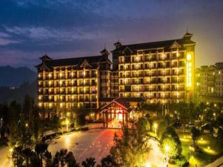 /bg-bg/liuzhou-sanjiang-dongxiang-hotel/hotel/liuzhou-cn.html?asq=jGXBHFvRg5Z51Emf%2fbXG4w%3d%3d
