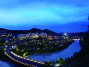 /de-de/longyan-liancheng-tianyi-hotsprings-resort/hotel/longyan-cn.html?asq=jGXBHFvRg5Z51Emf%2fbXG4w%3d%3d