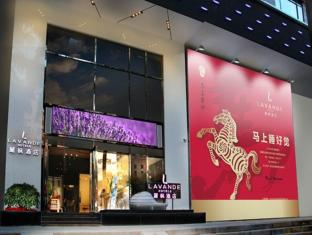 /ar-ae/lavande-hotel/hotel/zhuhai-cn.html?asq=jGXBHFvRg5Z51Emf%2fbXG4w%3d%3d