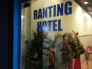 Ranting Guesthouse