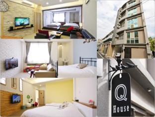 Q House