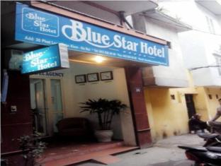 河内蓝星旅馆