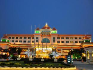 Dongguan Metropolitan Yijing Hotel
