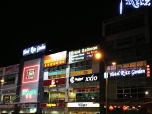 /cs-cz/ritz-garden-hotel-manjung/hotel/pangkor-my.html?asq=jGXBHFvRg5Z51Emf%2fbXG4w%3d%3d