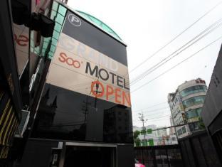 Soo Hotel Suyu