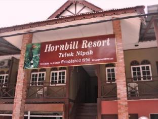 /cs-cz/hornbill-bay-resorts/hotel/pangkor-my.html?asq=jGXBHFvRg5Z51Emf%2fbXG4w%3d%3d