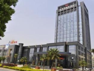 Jiaxing Haiyan Hangzhou Bay International Hotel