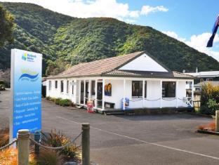 /da-dk/parklands-marina-holiday-park-cabins/hotel/picton-nz.html?asq=jGXBHFvRg5Z51Emf%2fbXG4w%3d%3d