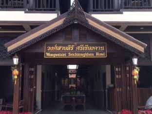 /ar-ae/wong-sai-siri-srichiangkhan-hotel/hotel/chiangkhan-th.html?asq=jGXBHFvRg5Z51Emf%2fbXG4w%3d%3d