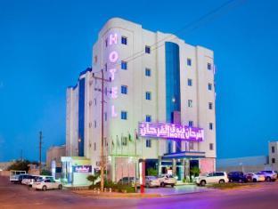 /cs-cz/al-farhan-hotel-hafr-al-batin/hotel/hafar-al-batin-sa.html?asq=jGXBHFvRg5Z51Emf%2fbXG4w%3d%3d