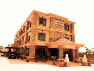 Othong Resort