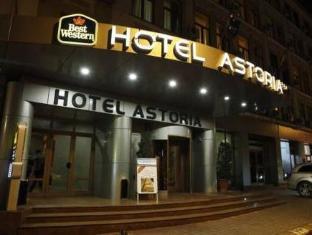 /nl-nl/hotel-astoria-city-center/hotel/iasi-ro.html?asq=jGXBHFvRg5Z51Emf%2fbXG4w%3d%3d