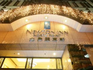 Newton Inn Hotel