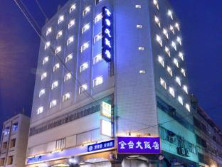 /cs-cz/formosa-hotel/hotel/changhua-tw.html?asq=jGXBHFvRg5Z51Emf%2fbXG4w%3d%3d