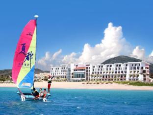 /cs-cz/chateau-beach-resort/hotel/kenting-tw.html?asq=jGXBHFvRg5Z51Emf%2fbXG4w%3d%3d
