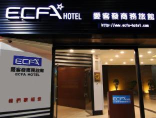 /bg-bg/ecfa-hotel-tainan/hotel/tainan-tw.html?asq=jGXBHFvRg5Z51Emf%2fbXG4w%3d%3d