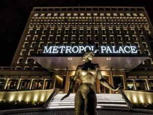 /ar-ae/metropol-palace-a-luxury-collection-hotel-belgrade/hotel/belgrade-rs.html?asq=jGXBHFvRg5Z51Emf%2fbXG4w%3d%3d