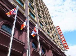 /zh-cn/best-hotel/hotel/hualien-tw.html?asq=jGXBHFvRg5Z51Emf%2fbXG4w%3d%3d