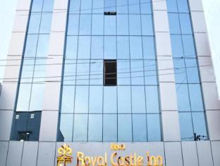 /bg-bg/hotel-royal-castle-inn/hotel/coimbatore-in.html?asq=jGXBHFvRg5Z51Emf%2fbXG4w%3d%3d