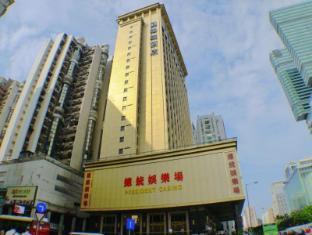 /vi-vn/presidente-hotel/hotel/macau-mo.html?asq=jGXBHFvRg5Z51Emf%2fbXG4w%3d%3d