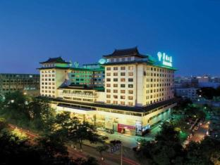 /hr-hr/prime-hotel-beijing-wangfujing/hotel/beijing-cn.html?asq=jGXBHFvRg5Z51Emf%2fbXG4w%3d%3d