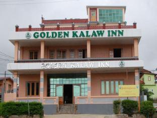 /zh-hk/golden-kalaw-inn/hotel/kalaw-mm.html?asq=jGXBHFvRg5Z51Emf%2fbXG4w%3d%3d