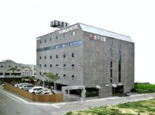 /da-dk/yeongju-hotel/hotel/yeongju-si-kr.html?asq=jGXBHFvRg5Z51Emf%2fbXG4w%3d%3d