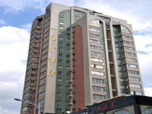 Kunming Xing Gong Hotel