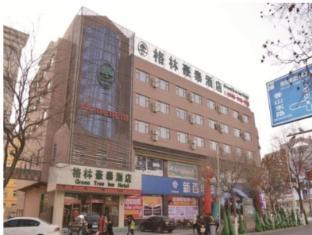 /ar-ae/greentree-inn-ningxia-zhongwei-east-gulou-street-express-hotel/hotel/zhongwei-cn.html?asq=jGXBHFvRg5Z51Emf%2fbXG4w%3d%3d