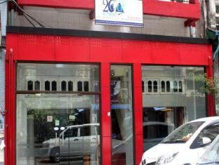 /ca-es/20th-street-hostel/hotel/yangon-mm.html?asq=jGXBHFvRg5Z51Emf%2fbXG4w%3d%3d