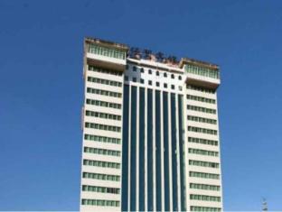 /ca-es/economic-trade-hotel/hotel/kunming-cn.html?asq=jGXBHFvRg5Z51Emf%2fbXG4w%3d%3d