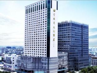 New Century Ningbo Hotel