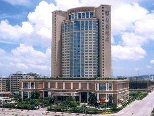/da-dk/regency-hotel/hotel/shantou-cn.html?asq=jGXBHFvRg5Z51Emf%2fbXG4w%3d%3d