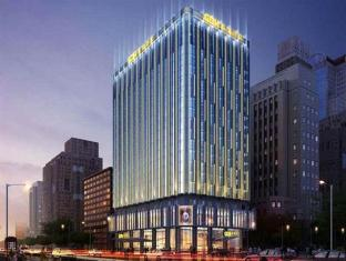 /da-dk/guangdong-hotel/hotel/shenzhen-cn.html?asq=jGXBHFvRg5Z51Emf%2fbXG4w%3d%3d