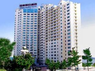 /bg-bg/weihai-qiming-holiday-hotel/hotel/weihai-cn.html?asq=jGXBHFvRg5Z51Emf%2fbXG4w%3d%3d