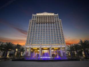 /da-dk/howard-johnson-changsheng-plaza-meizhou/hotel/meizhou-cn.html?asq=jGXBHFvRg5Z51Emf%2fbXG4w%3d%3d