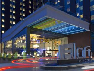 /ca-es/aloft-bengaluru-cessna-business-park-hotel/hotel/bangalore-in.html?asq=jGXBHFvRg5Z51Emf%2fbXG4w%3d%3d
