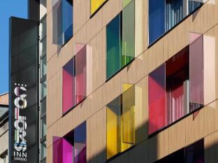/en-sg/hotel-colors-inn/hotel/sarajevo-ba.html?asq=jGXBHFvRg5Z51Emf%2fbXG4w%3d%3d