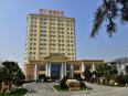 Guo Yan Hotel Dujiangyan