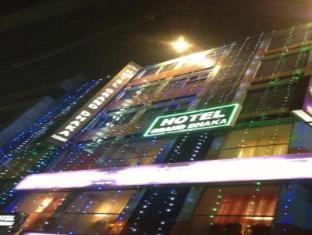 /da-dk/grand-dhaka-hotel/hotel/dhaka-bd.html?asq=jGXBHFvRg5Z51Emf%2fbXG4w%3d%3d