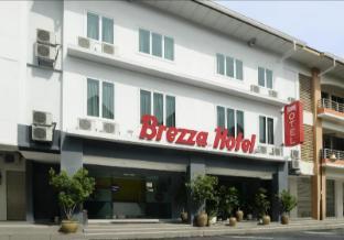 /cs-cz/brezza-hotel-lumut/hotel/pangkor-my.html?asq=jGXBHFvRg5Z51Emf%2fbXG4w%3d%3d
