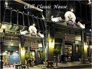 /ar-ae/the-chill-classic-house/hotel/chachoengsao-th.html?asq=jGXBHFvRg5Z51Emf%2fbXG4w%3d%3d
