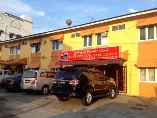 Sri Cemerlang Baru Lounge Hotel