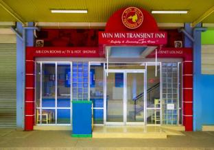/ca-es/winmin-transient-inn/hotel/cagayan-de-oro-ph.html?asq=jGXBHFvRg5Z51Emf%2fbXG4w%3d%3d