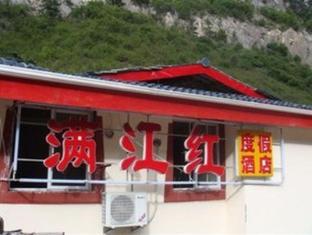 /cs-cz/jiuzhaigou-manjianghong-resort/hotel/jiuzhaigou-cn.html?asq=jGXBHFvRg5Z51Emf%2fbXG4w%3d%3d